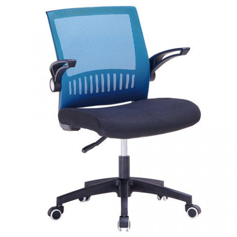 Best Multifunction Mesh Swivel Staff Computer Chair Conference Meeting Room  Chairs With Adjustable Armrest