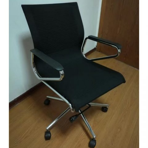 Pleasing New Style Pu Leather Office Swivel Chair Metal Frame Arm Theyellowbook Wood Chair Design Ideas Theyellowbookinfo
